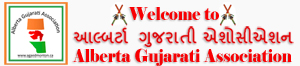 Alberta Gujarati Association – Edmonton